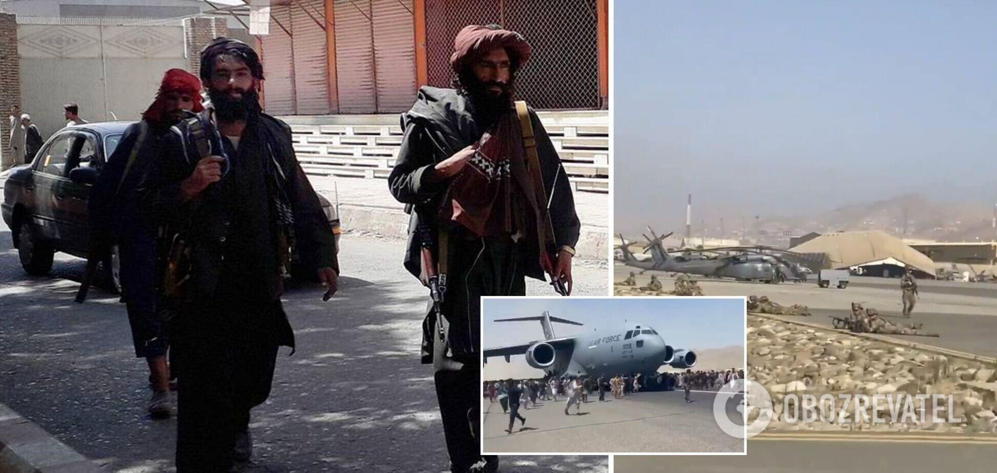 Люди намагалися вирватися з Кабула через аеропорт