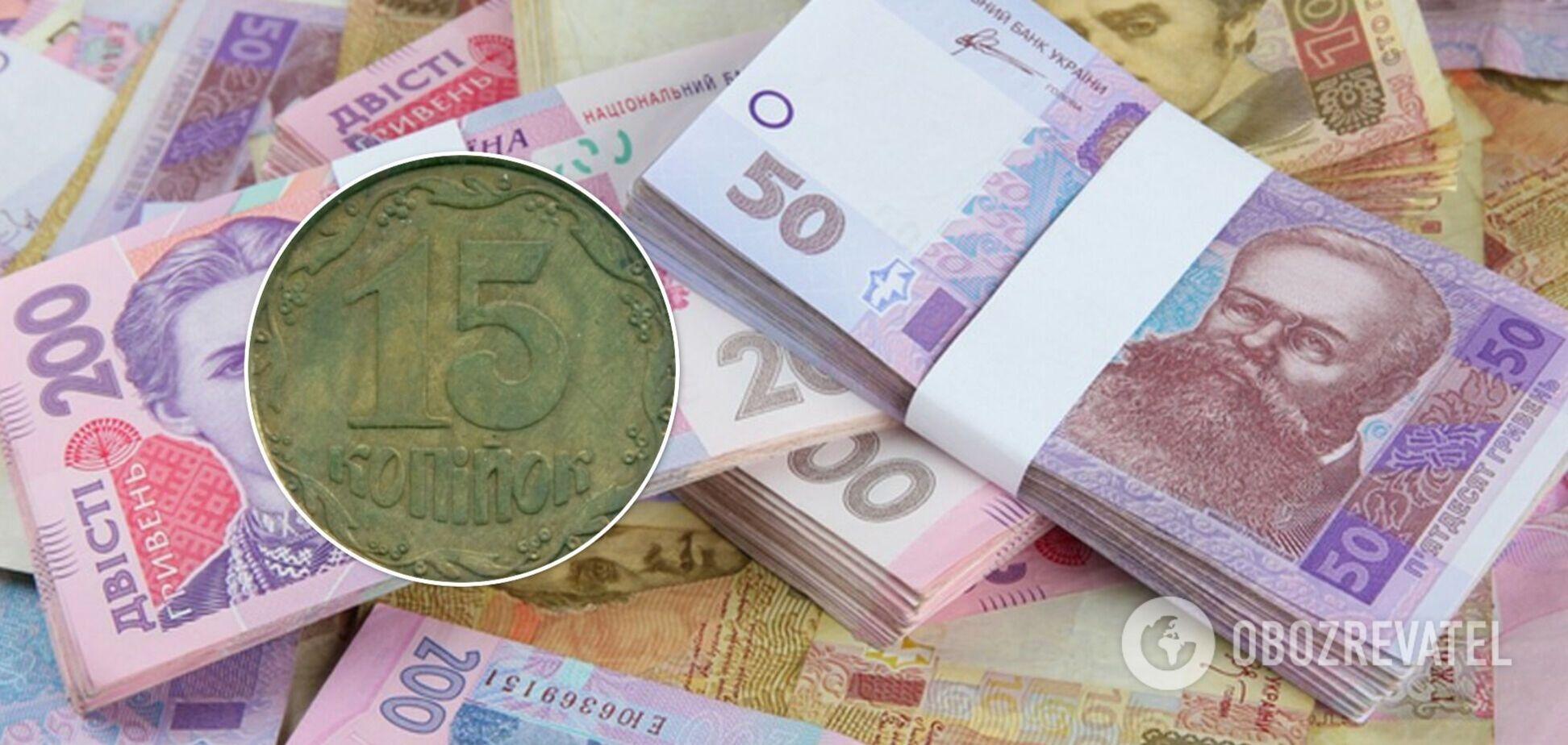 Скільки коштує особлива монета і як її розпізнати