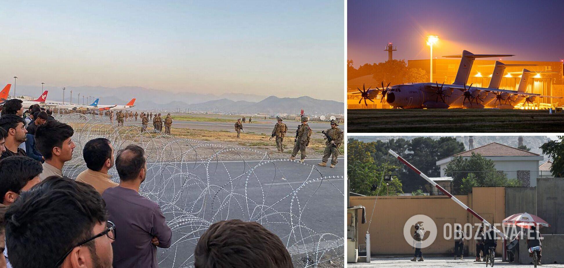 талибы Кабул Афганистан