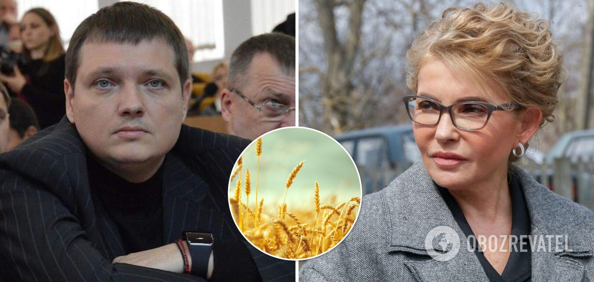 Як менеджер Тимошенко виводив з ДПЗКУ мільйони