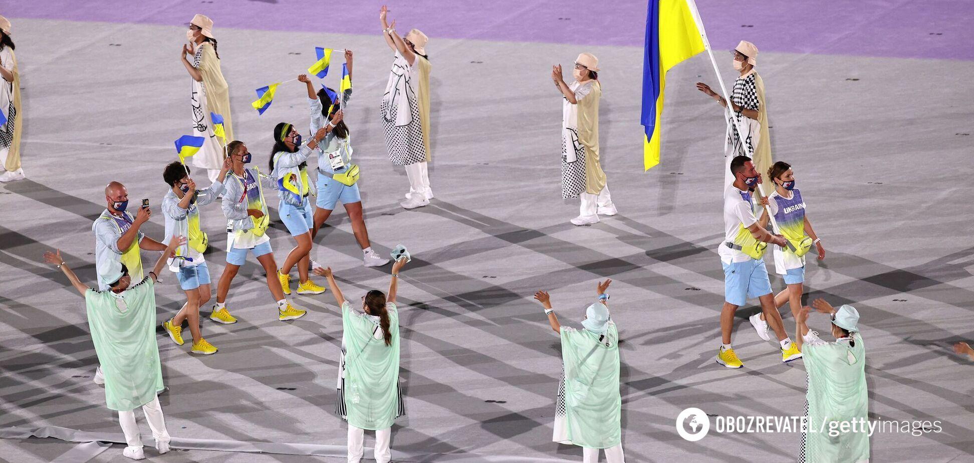 Сборная Украины на Играх в Токио