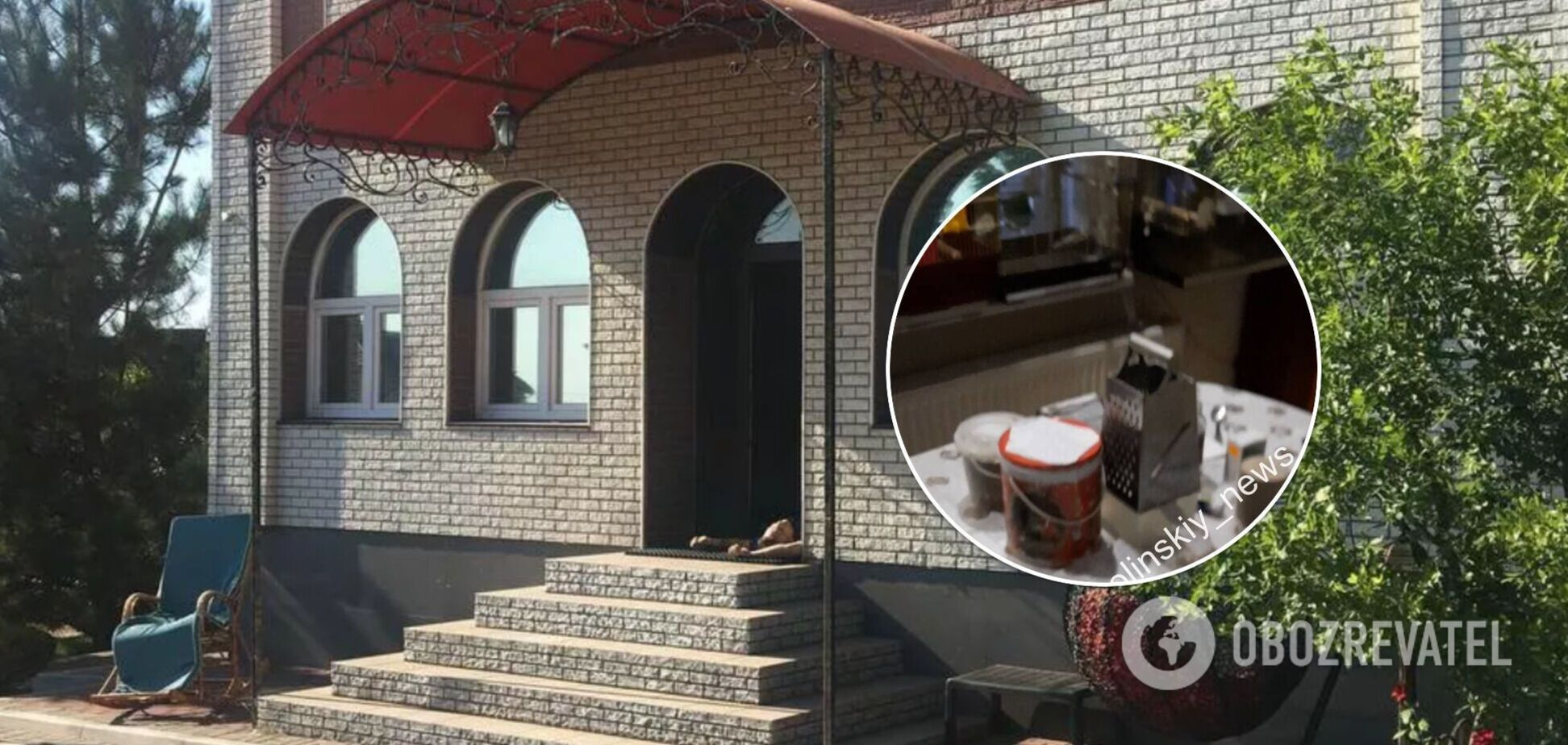 В доме погибшего мэра Кривого Рога нашли две записки. Фото