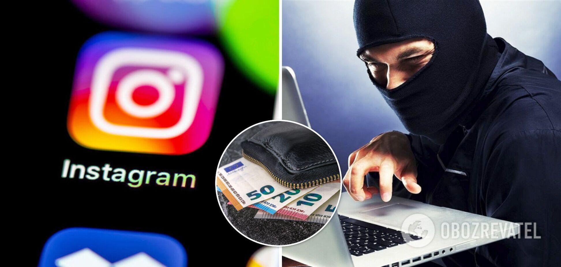 У Instagram шахраї блокують акаунти: за відновлення доступу доведеться заплатити