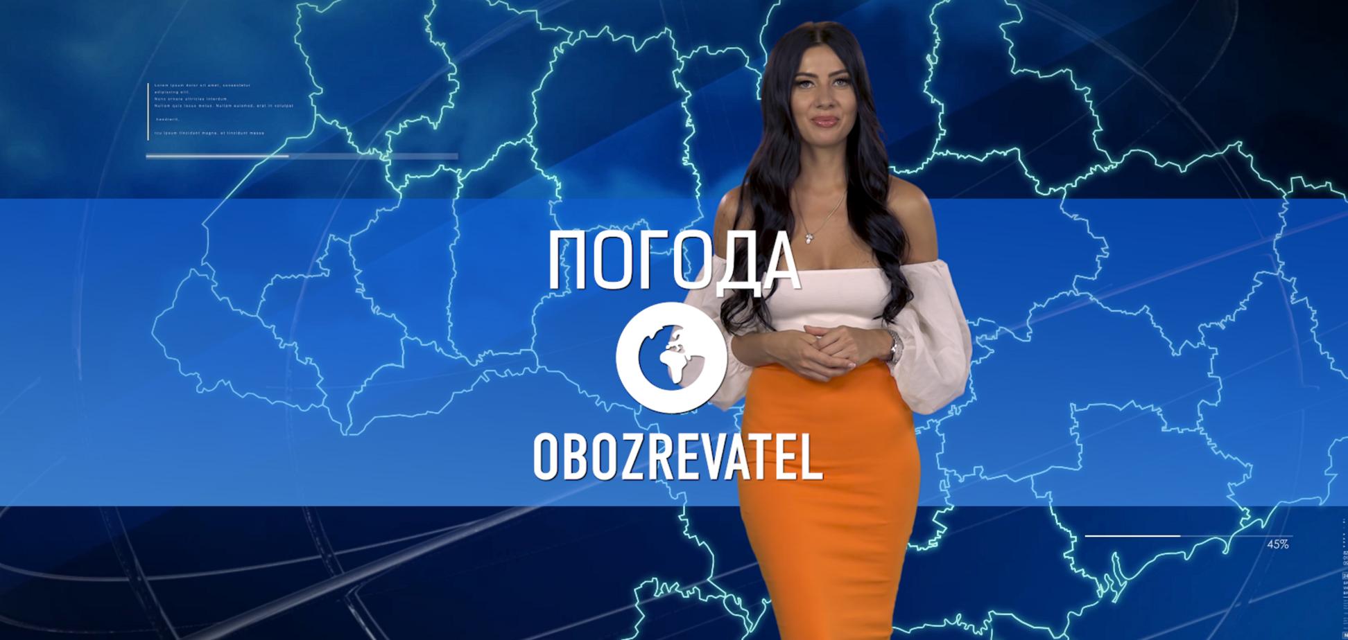 Прогноз погоди в Україні на вівторок, 17 серпня, з Алісою Мярковською