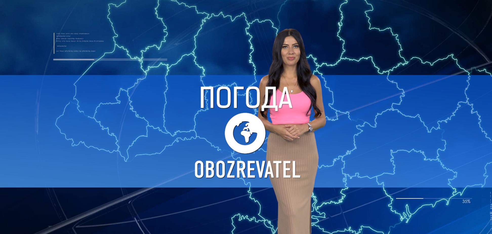 Прогноз погоди в Україні на середу, 18 серпня, з Алісою Мярковською