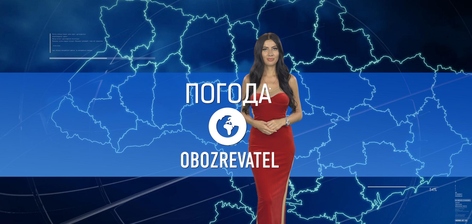 Прогноз погоди в Україні на четвер, 19 серпня, з Алісою Мярковською