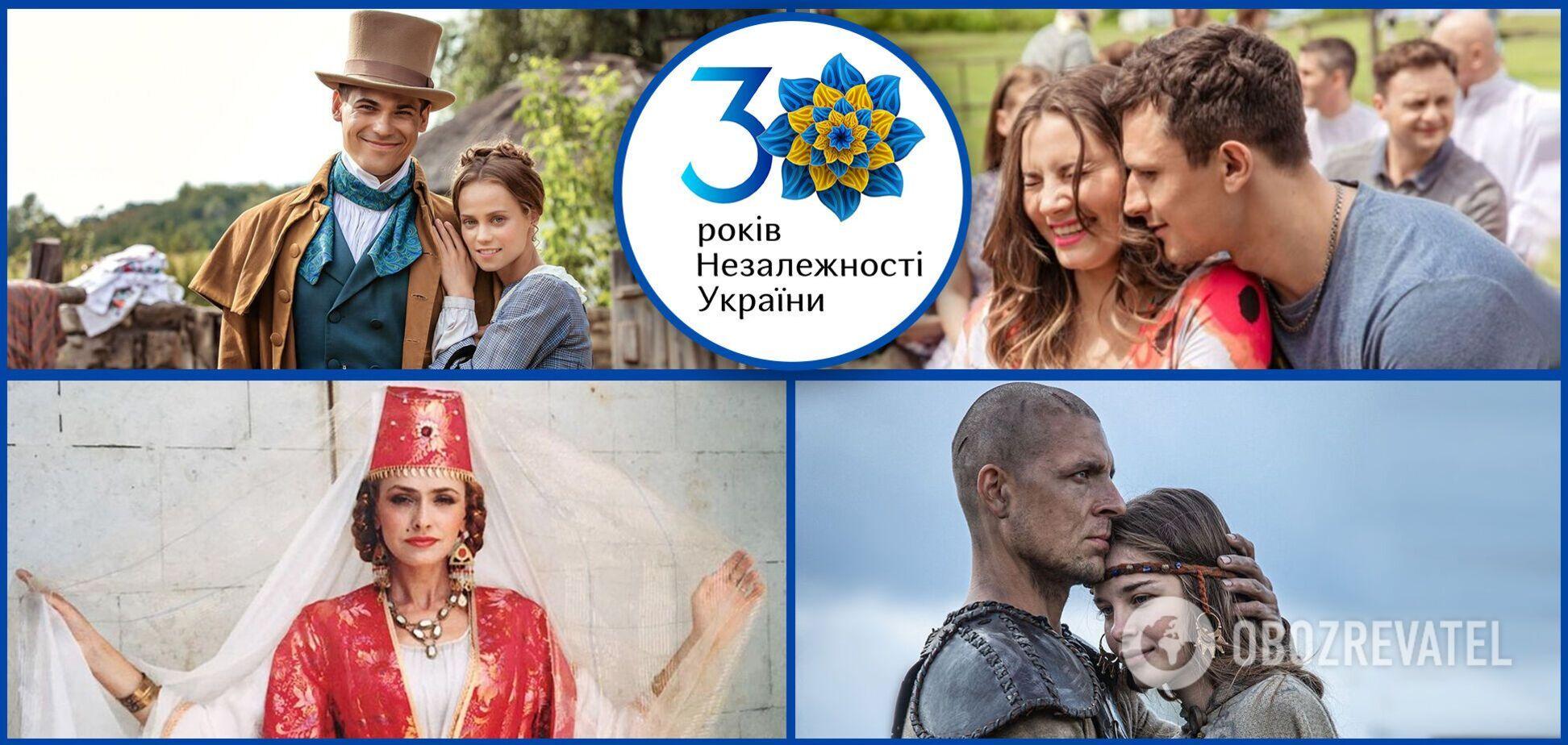 Детектив Франко, выход на Netflix и 'Роксолана' в Крыму: топ-15 сериалов независимой Украины