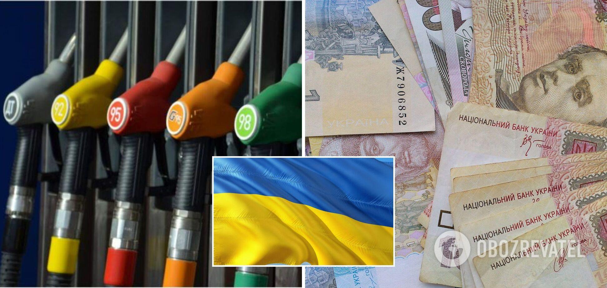 Какими будут цены на бензин и дизтопливо в Украине: озвучен прогноз