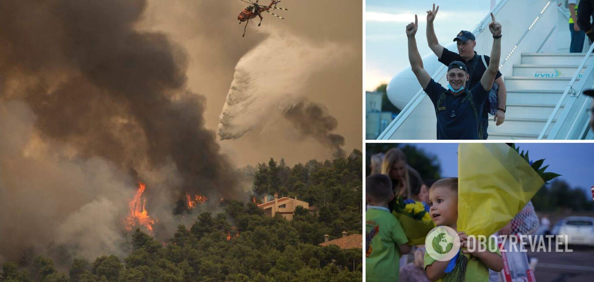 Украинские спасатели при поддержке 'Метинвеста' успешно справились с тушением пожаров в Греции