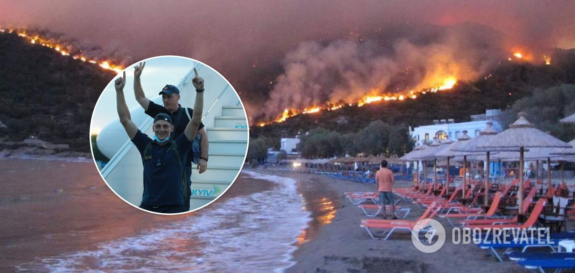 Врятували два населених пункти: як загін ДСНС боровся із пожежами у Греції