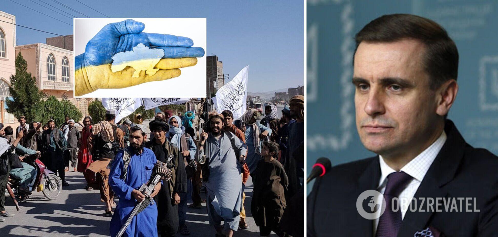 Советник Порошенко рассказал, какие последствия для Украины будет иметь ситуация в Афганистане