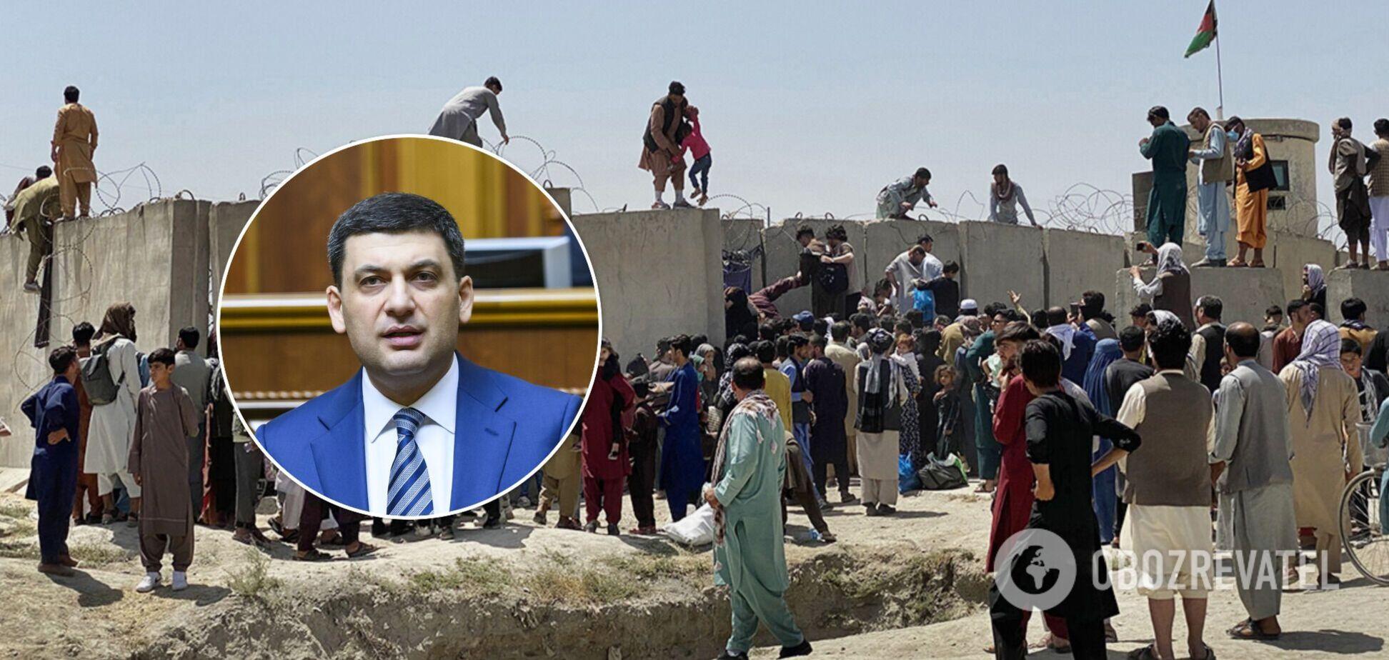 Ситуация в Афганистане доказывает украинцам, что никто не построит за нас нашу страну, – Гройсман