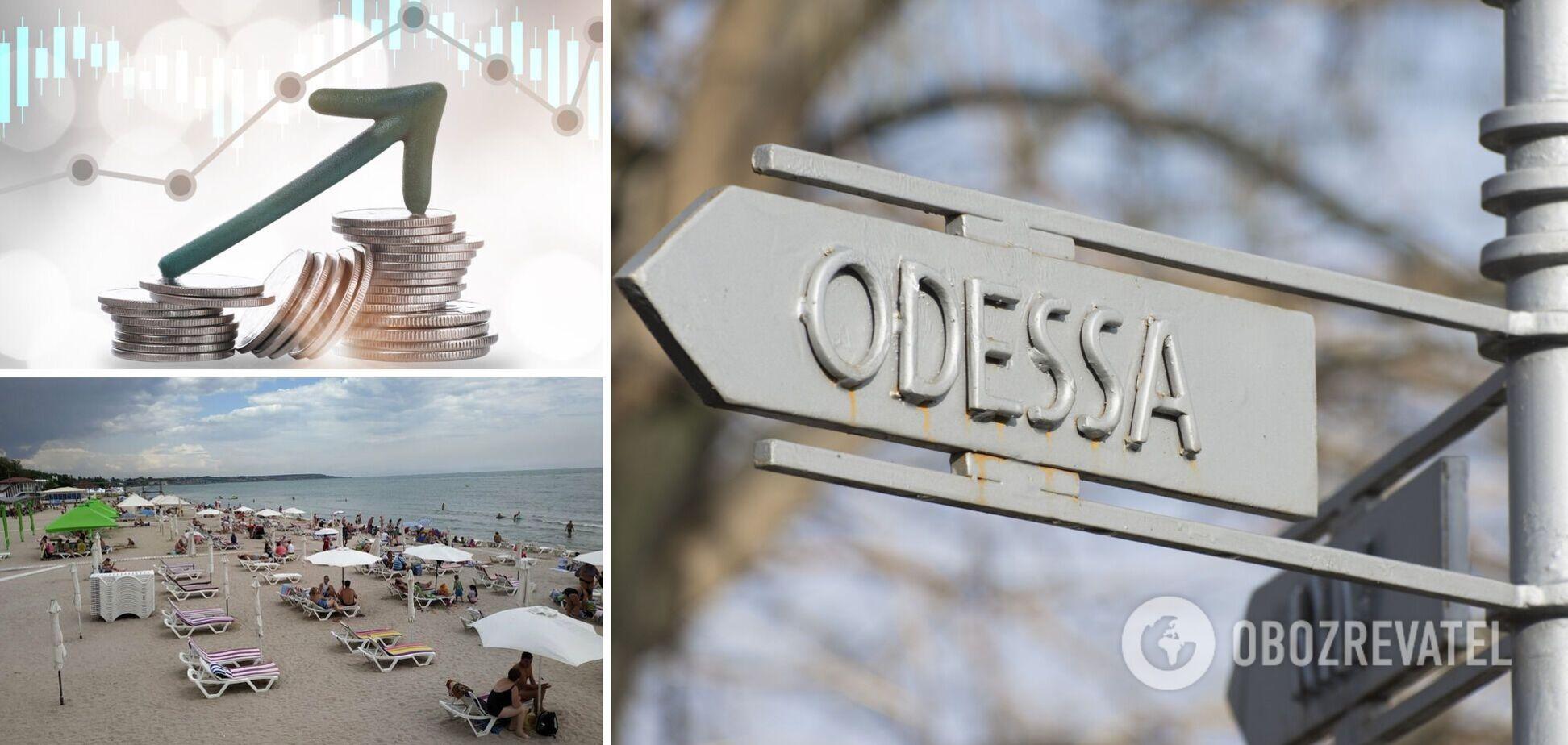 Жилье в Одессе подорожало