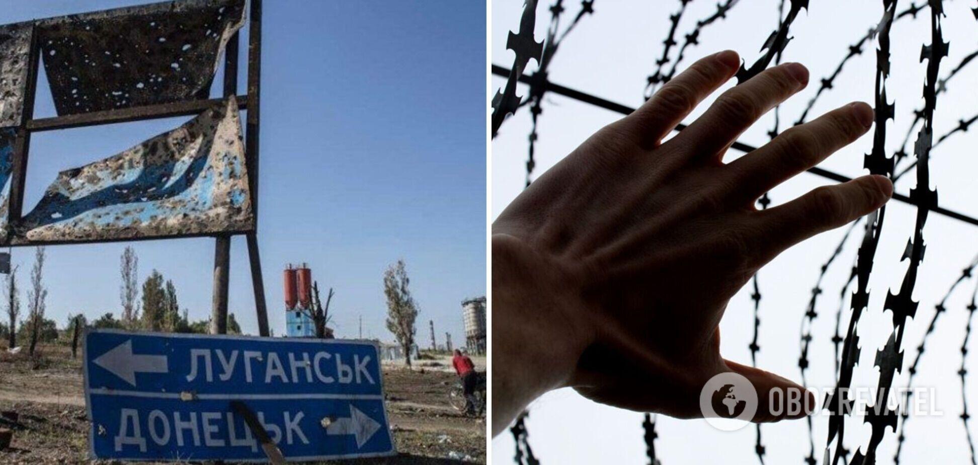 В Кабмине определили, кто может попасть под амнистию после деоккупации Донбасса и Крыма