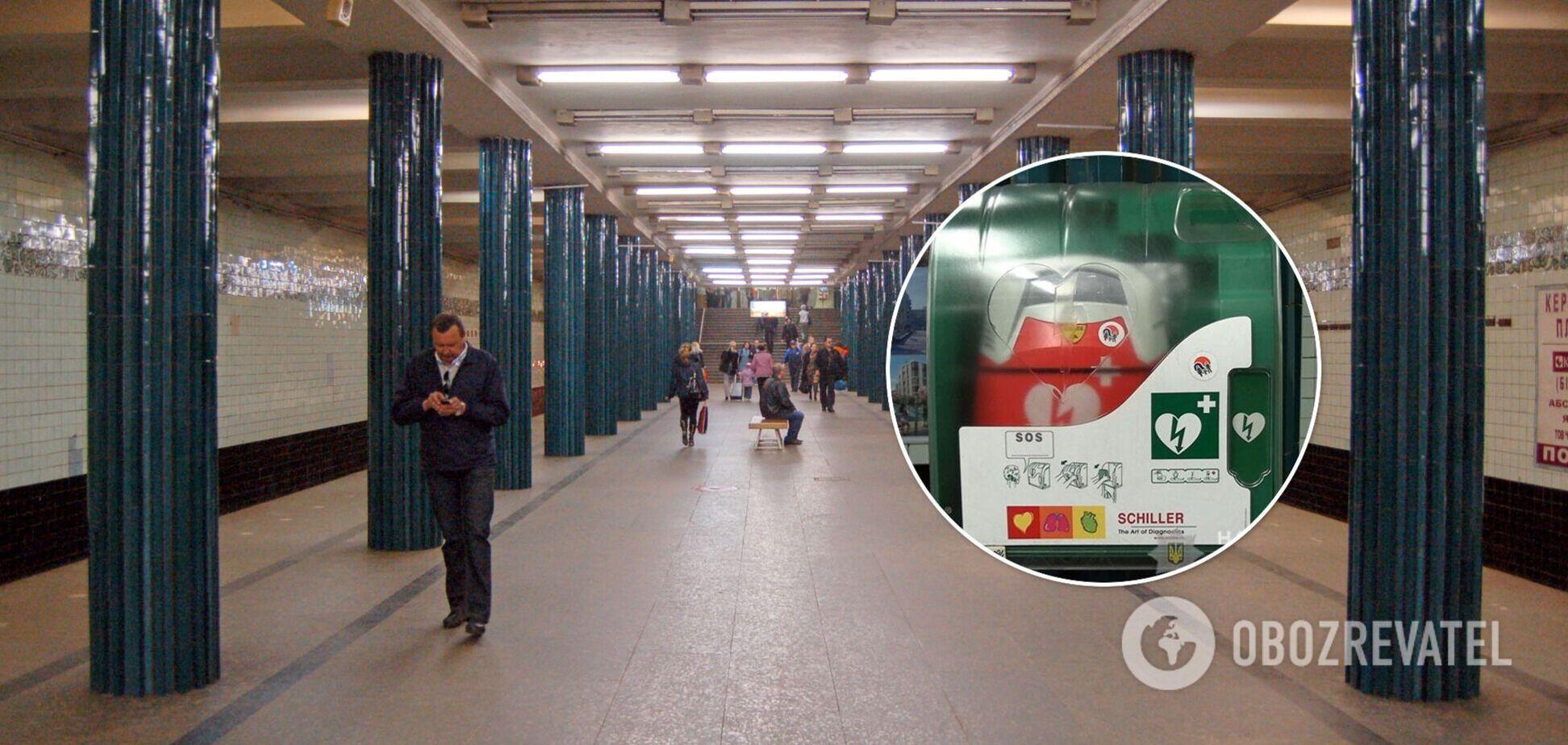 Інцидент стався на станції метро «Нивки»
