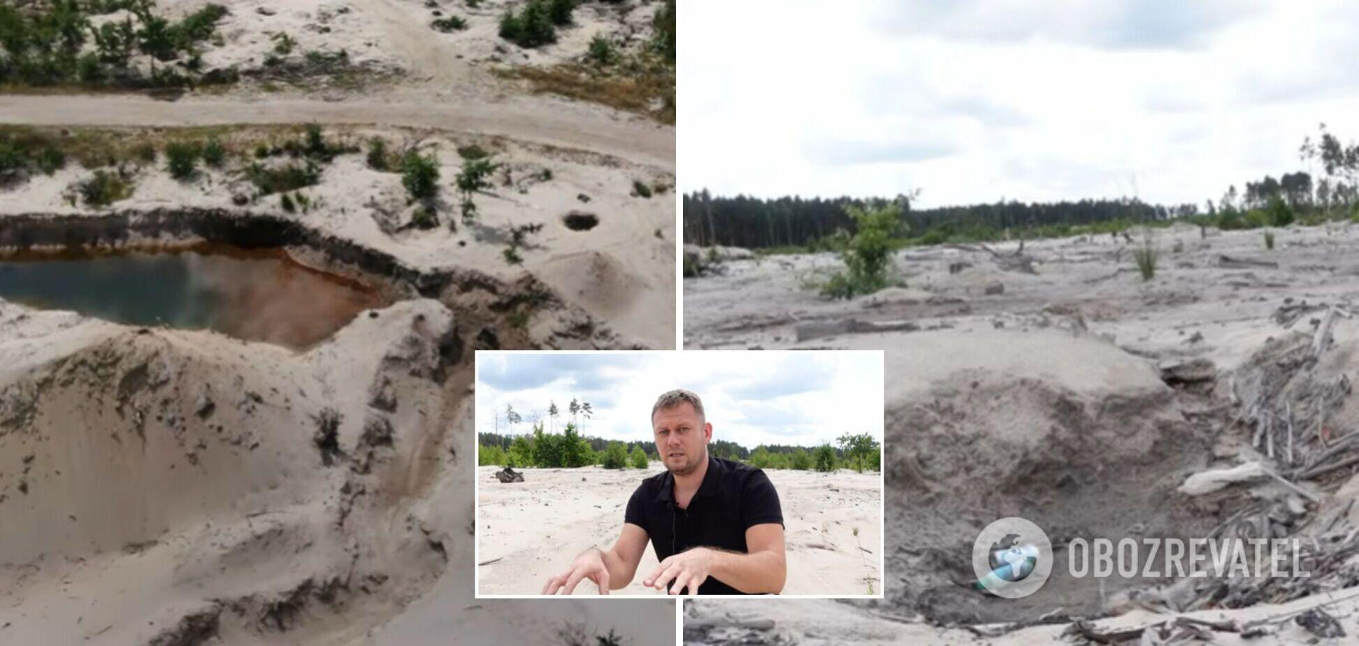 Ліси нагадують місячну пустелю: з'явилося нове відео наслідків видобутку бурштину на Поліссі