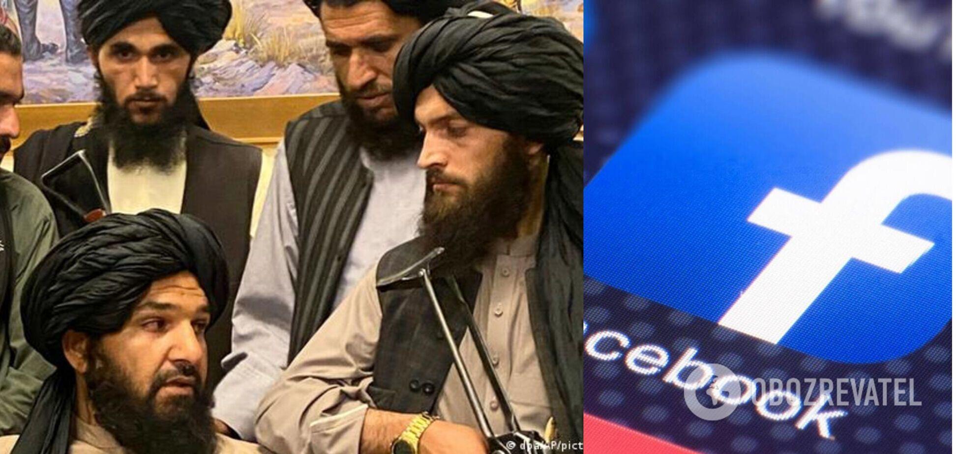 Facebook заявил, что будет удалять контент, связанный с талибами