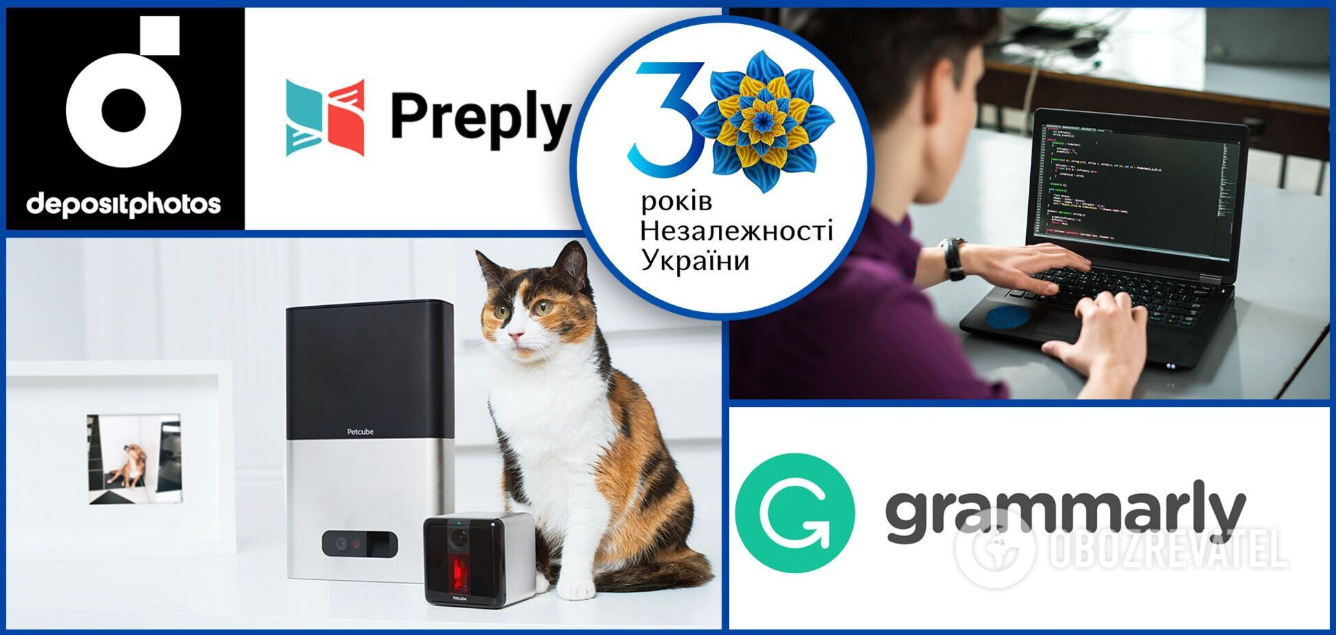 Українські IT-фахівці придумали безліч корисних проєктів, якими користуються в світі
