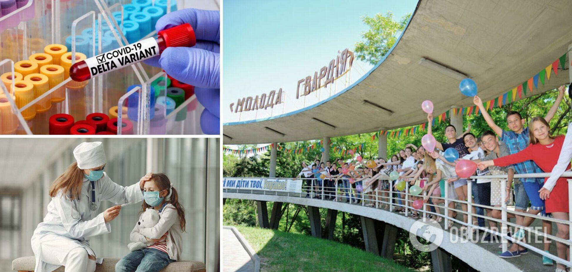 В Одесской области 30 детей заразились Дельта-штаммом COVID-19 в лагере, есть риск новых вспышек. Эксклюзив
