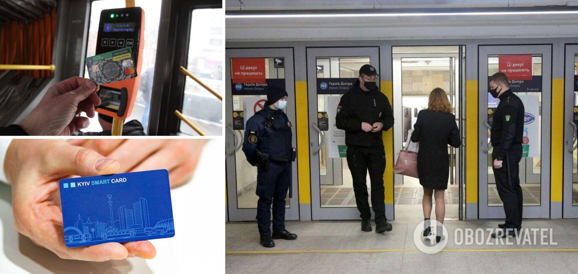 В случае локдауна в Киеве право на проезд работнику будет давать руководитель: кто получит квоту