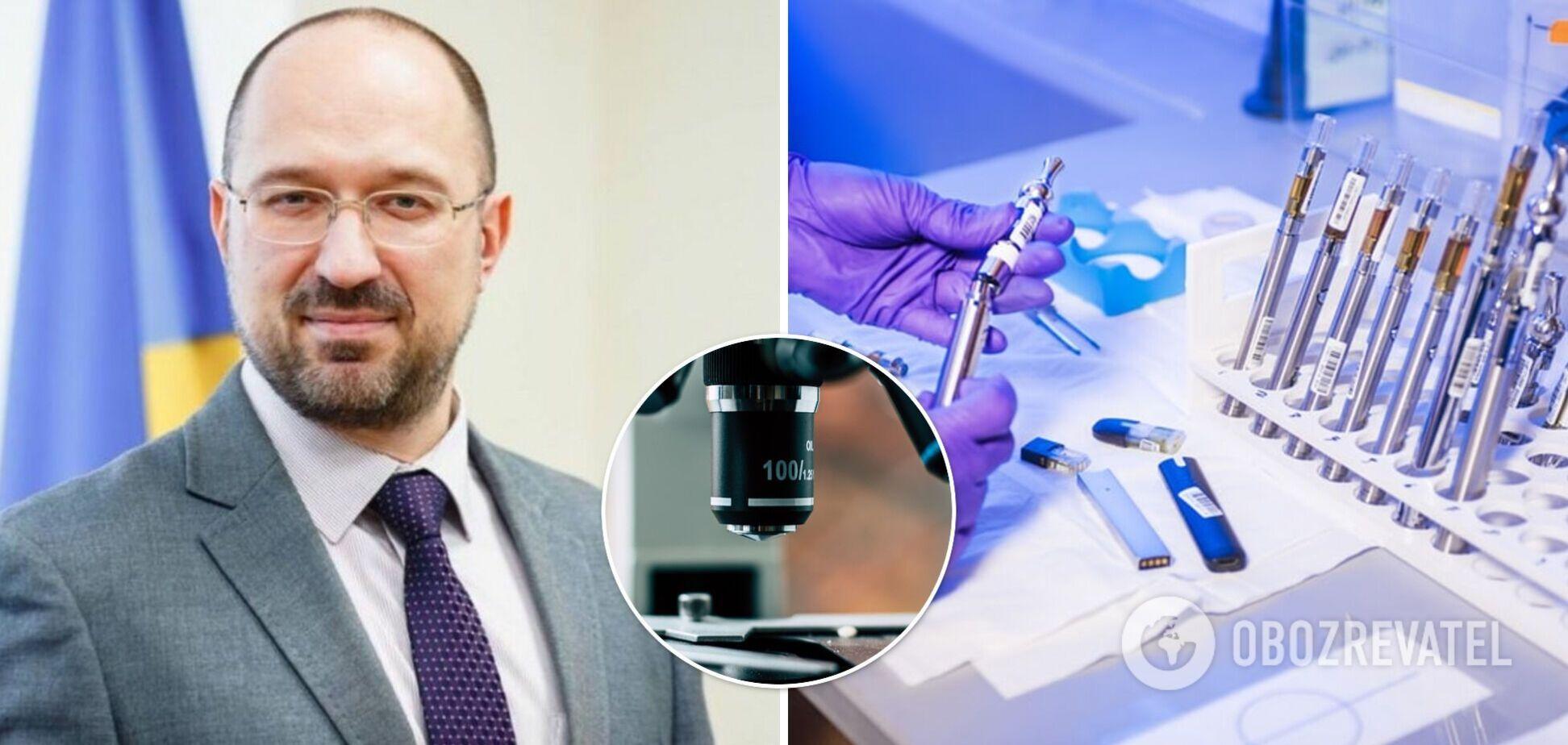 В Украине создадут биокластер для выпуска вакцин и тест-систем для диагностики болезней