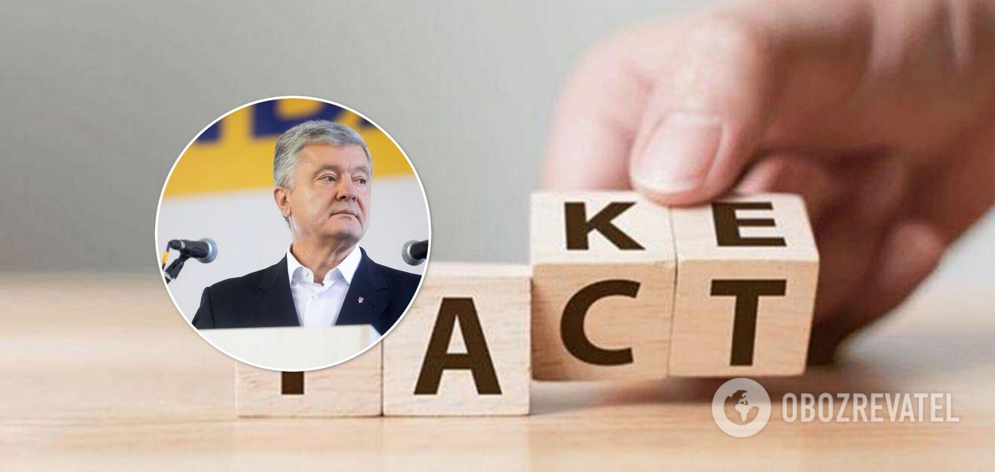 Известный политолог попал в скандал из-за фейка о Порошенко