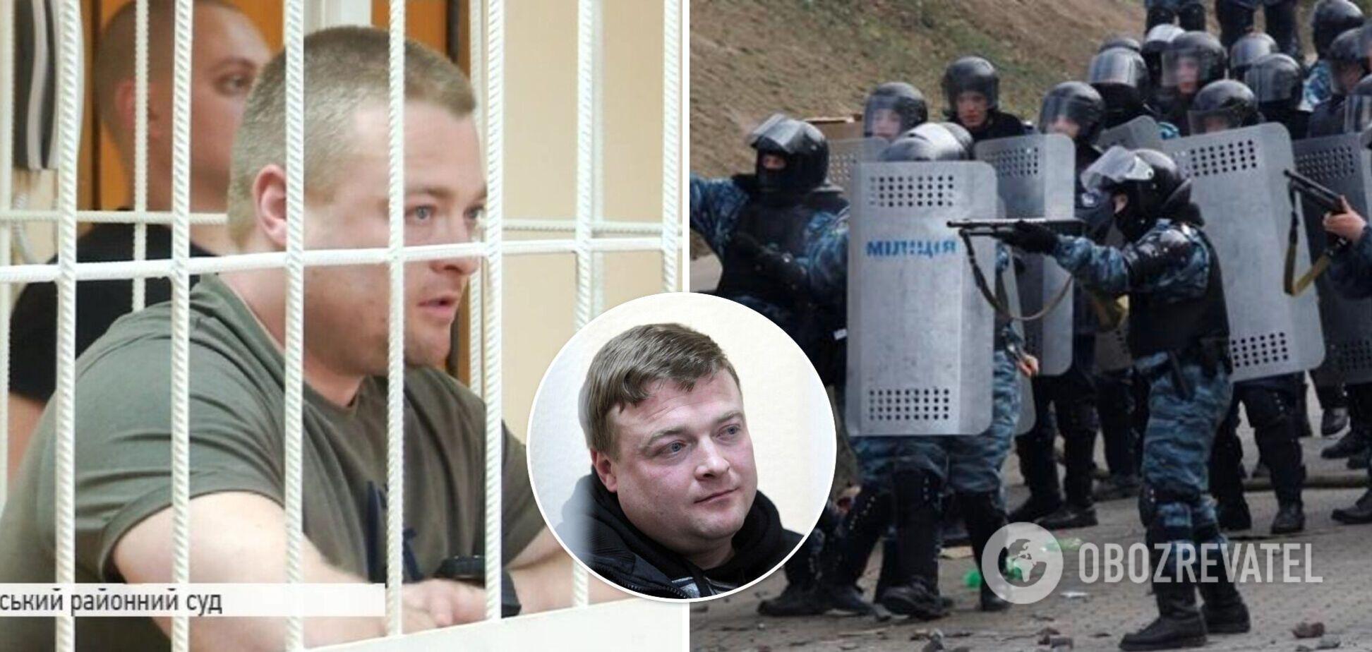 Из Украины сбежал экс-командир 'беркутовцев', подозреваемый в убийствах на Майдане