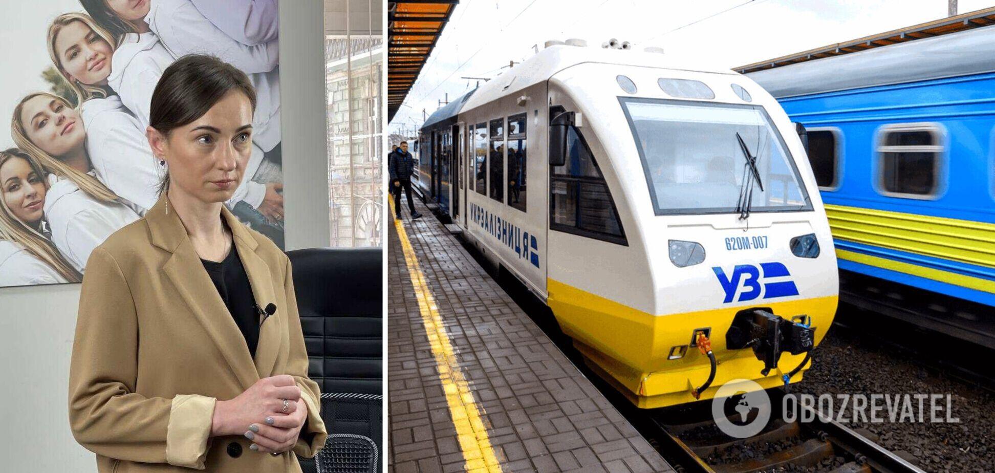 Суслова призвала Минифраструктуры предоставить информацию по повышению безопасности пассажиров в поездах УЗ