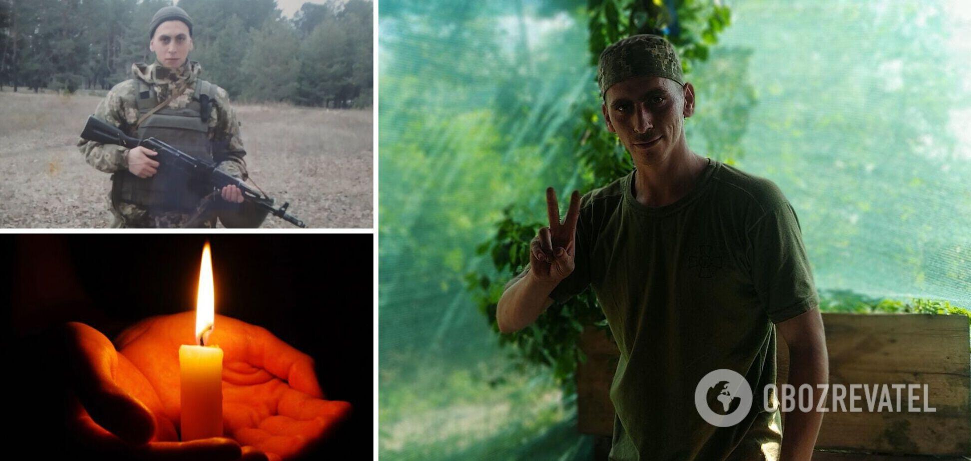 На Донбасі загинув військовий із Кіровоградщини Артем Мазур