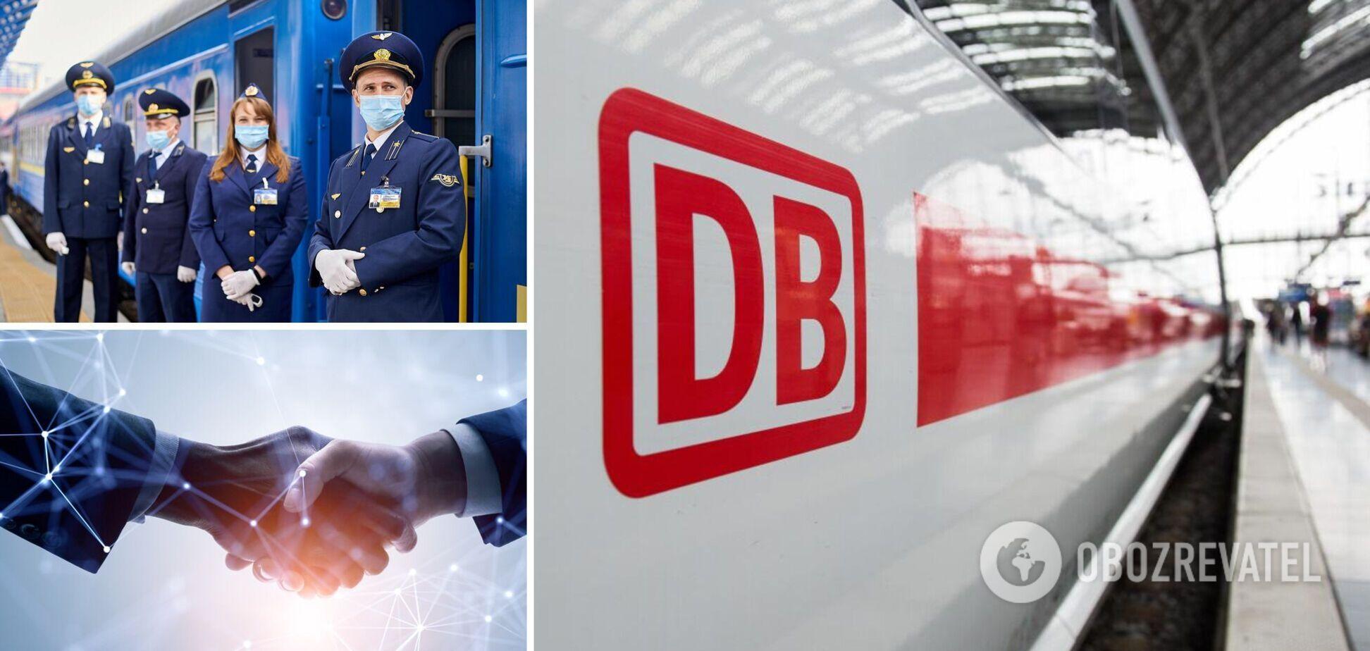 'Укрзалізниця' уклала договір з Deutsche Bahn