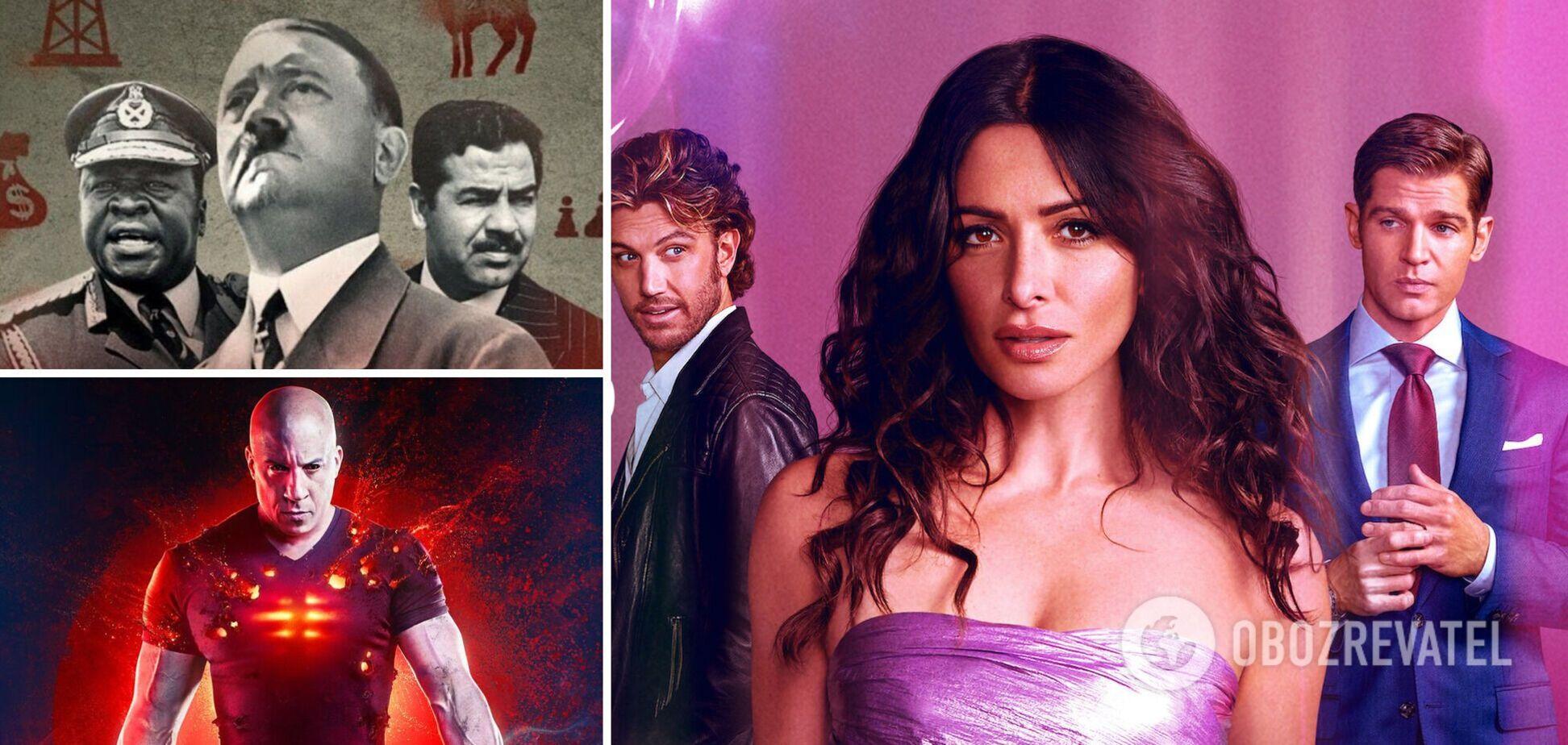 7 самых популярных сериалов Netflix, которые обожают украинцы