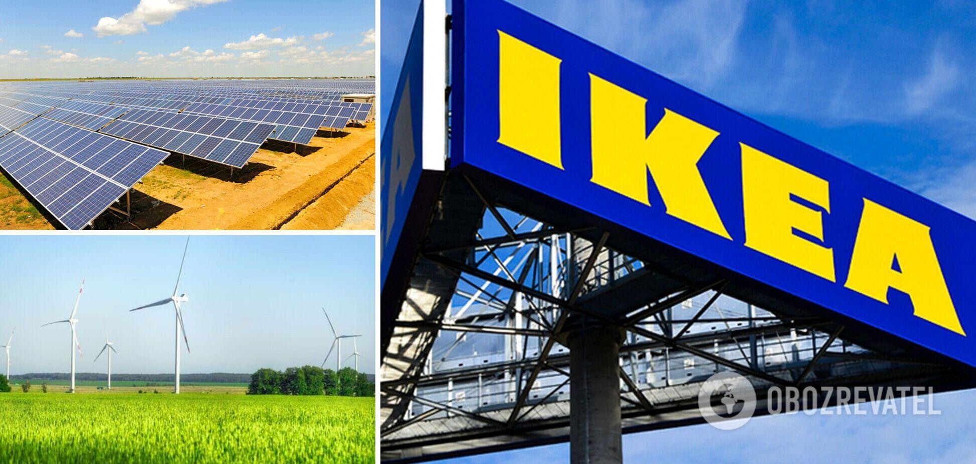 IKEA в Швеції продаватиме 'зелену' електроенергію
