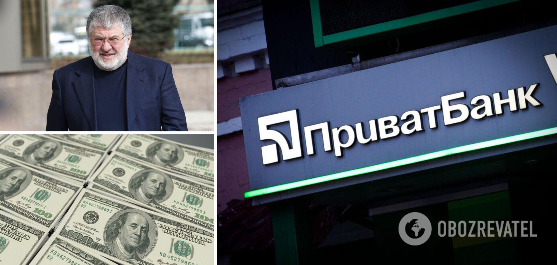 Коломойский 'получил' иск от ПриватБанка через газету