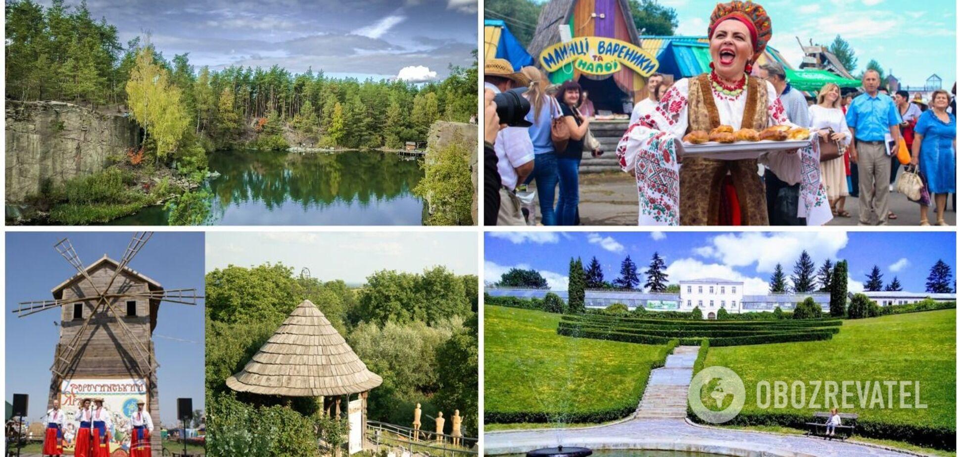 Где отдохнуть на День Независимости: 7 небанальных локаций в Украине