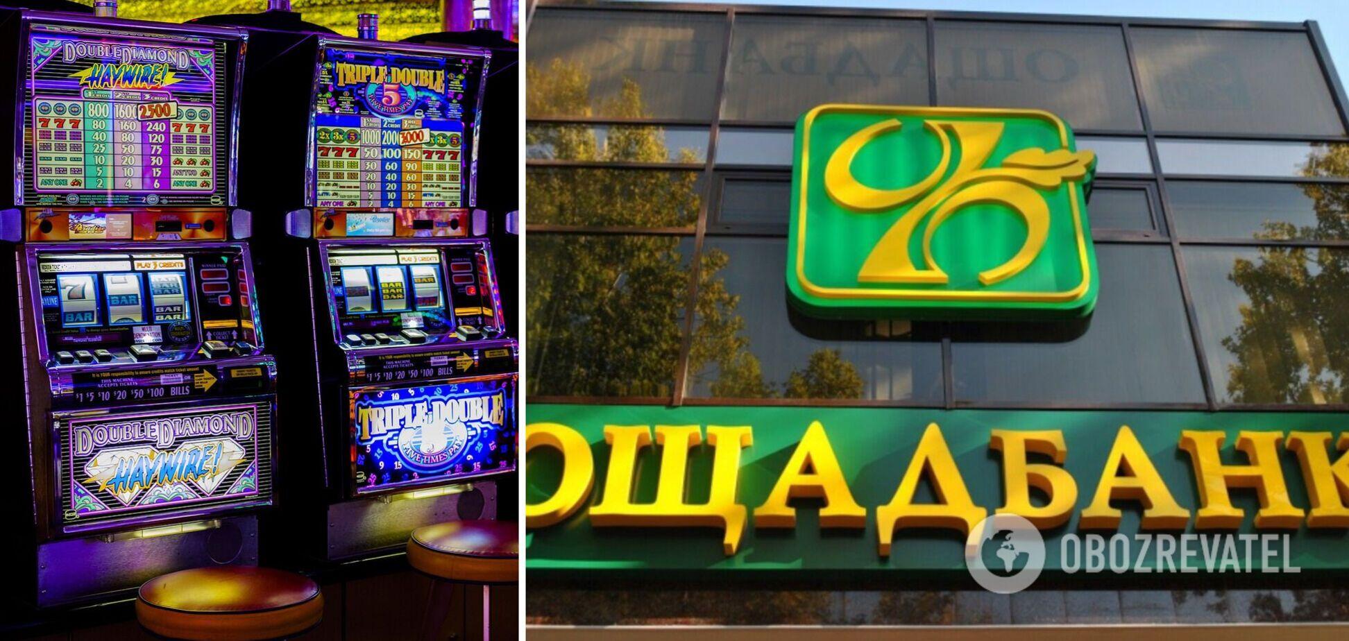 Ощадбанк откроет свой зал игровых автоматов в Украине