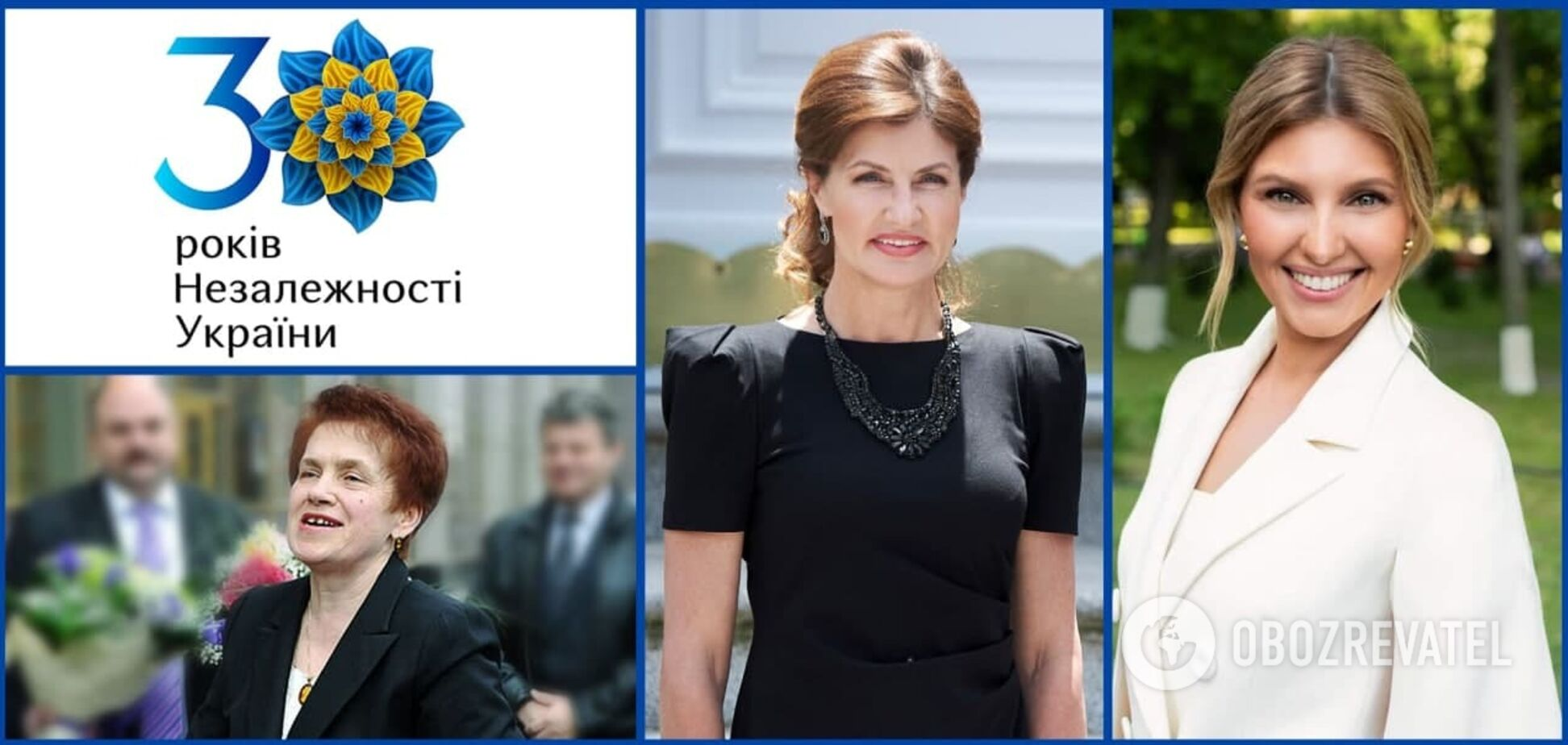 Зеленская, Порошенко, Янукович и другие: как жены президентов Украины справлялись с ролью первых леди