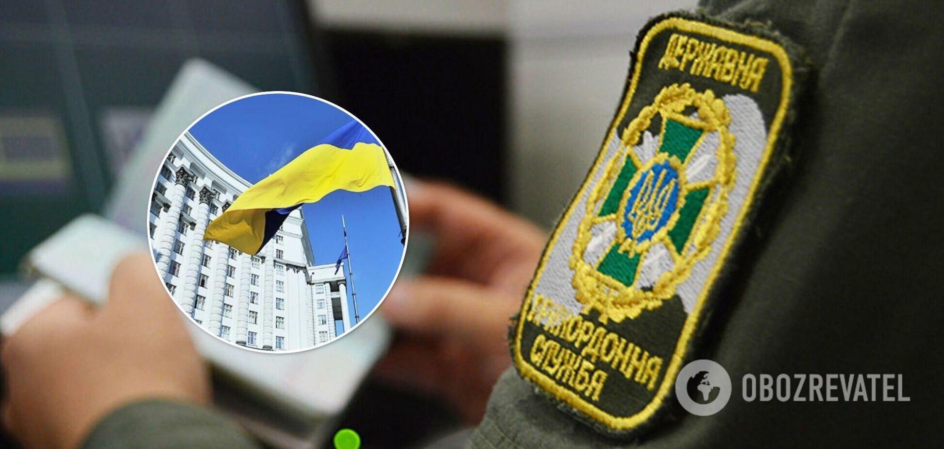 Кабмин смягчил условия въезда в Украину для иностранцев: что изменилось