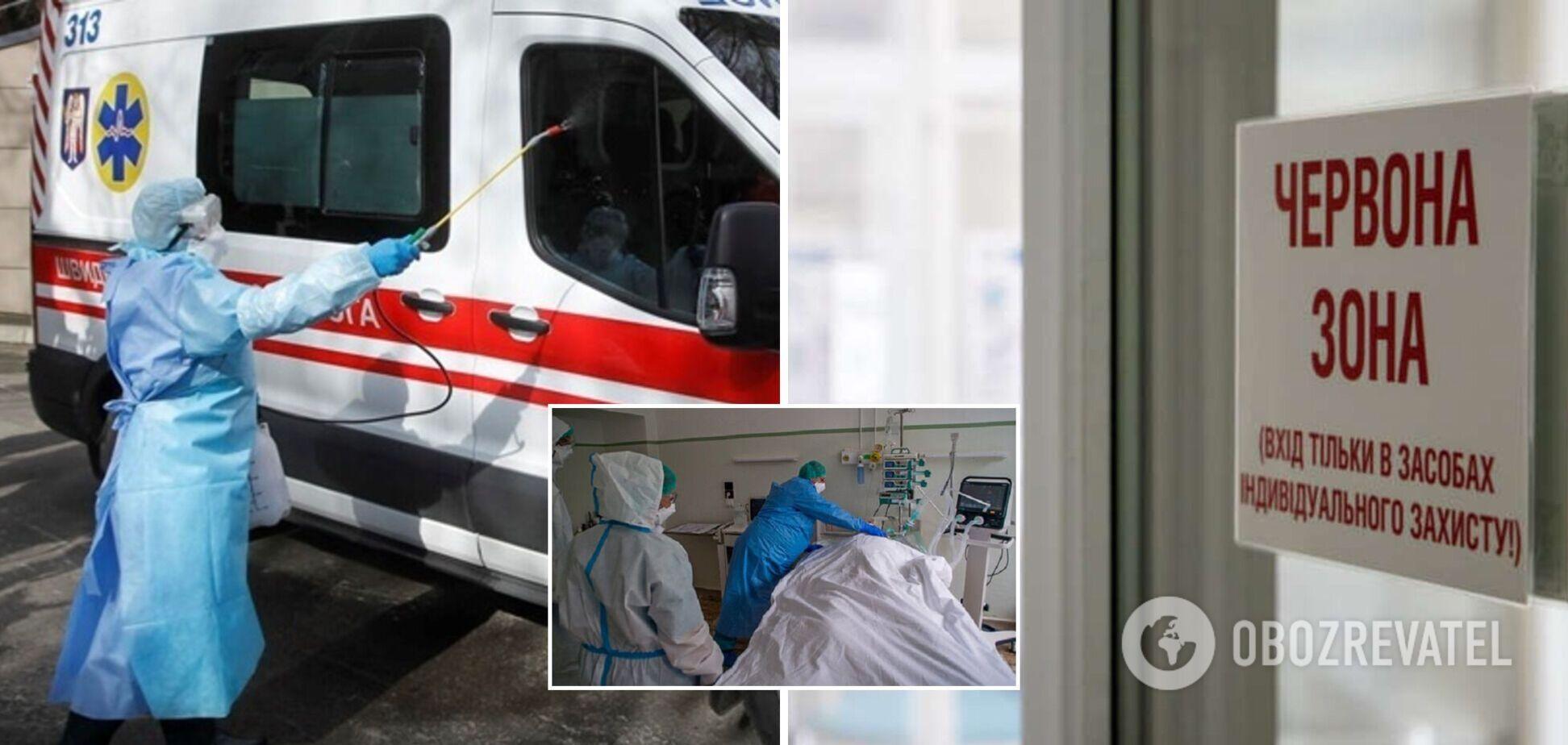 В Тернопольской области зафиксировали первую смерть от штамма Дельта