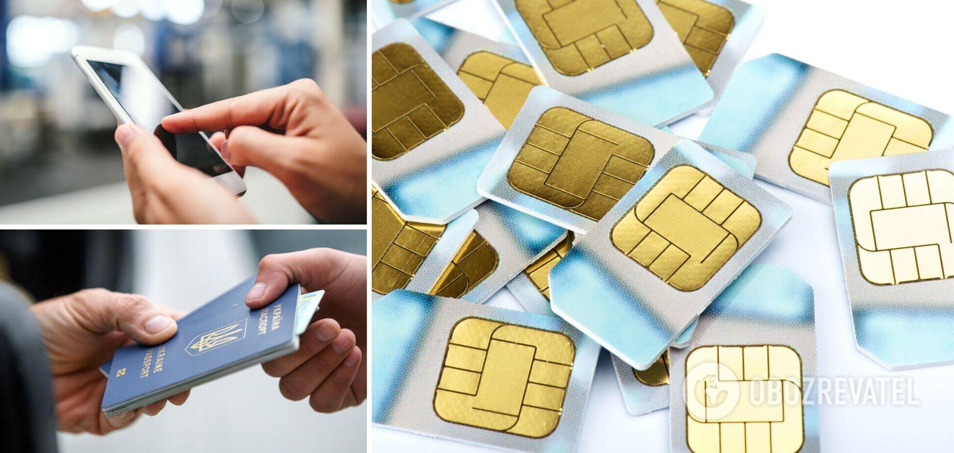 В Україні змінять правила користування мобільним зв'язком