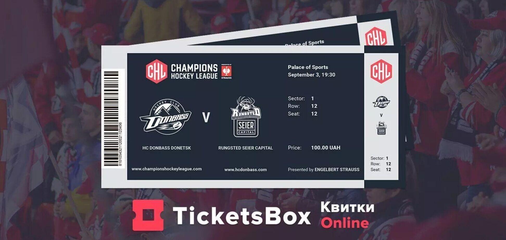 Стартовала продажа билетов на матчи 'Донбасса' в Хоккейной лиге чемпионов