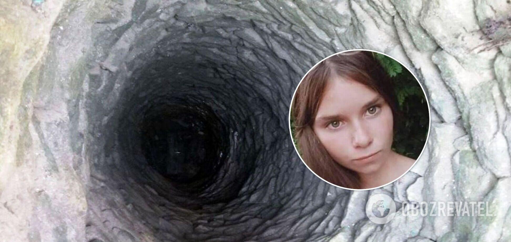Під Кропивницьким зниклу 16-річну дівчину знайшли мертвою в колодязі. Фото і деталі трагедії