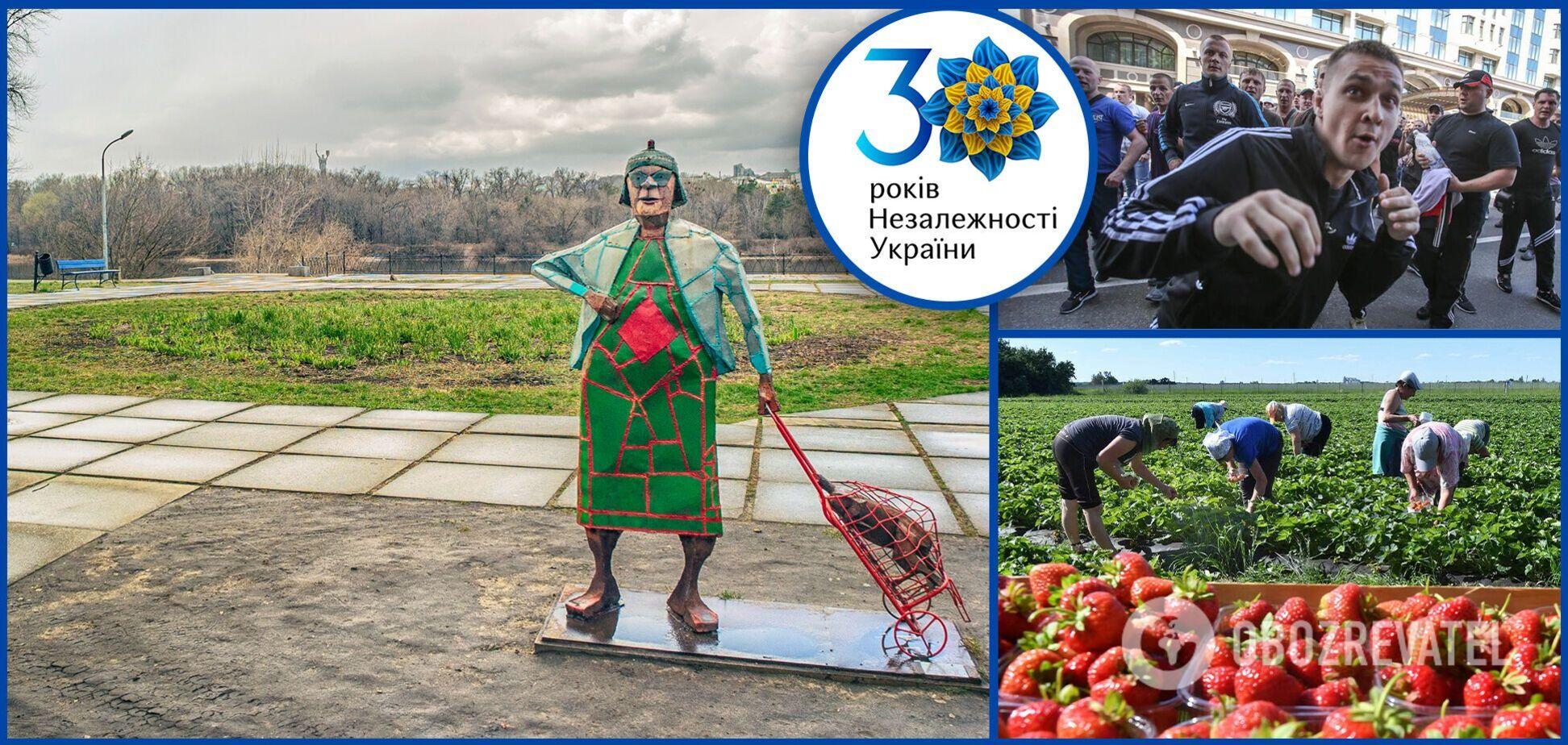 Чем запомнятся первые 30 лет независимой Украины