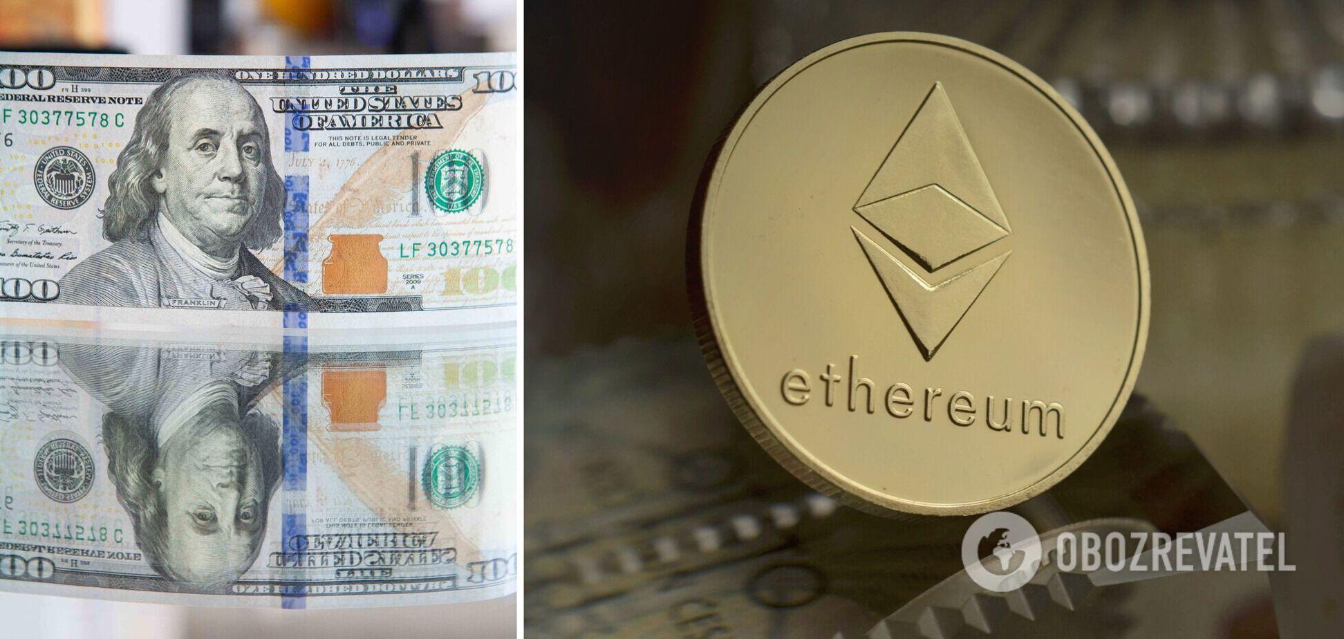 Курс Ethereum может взлететь до $40 тысяч