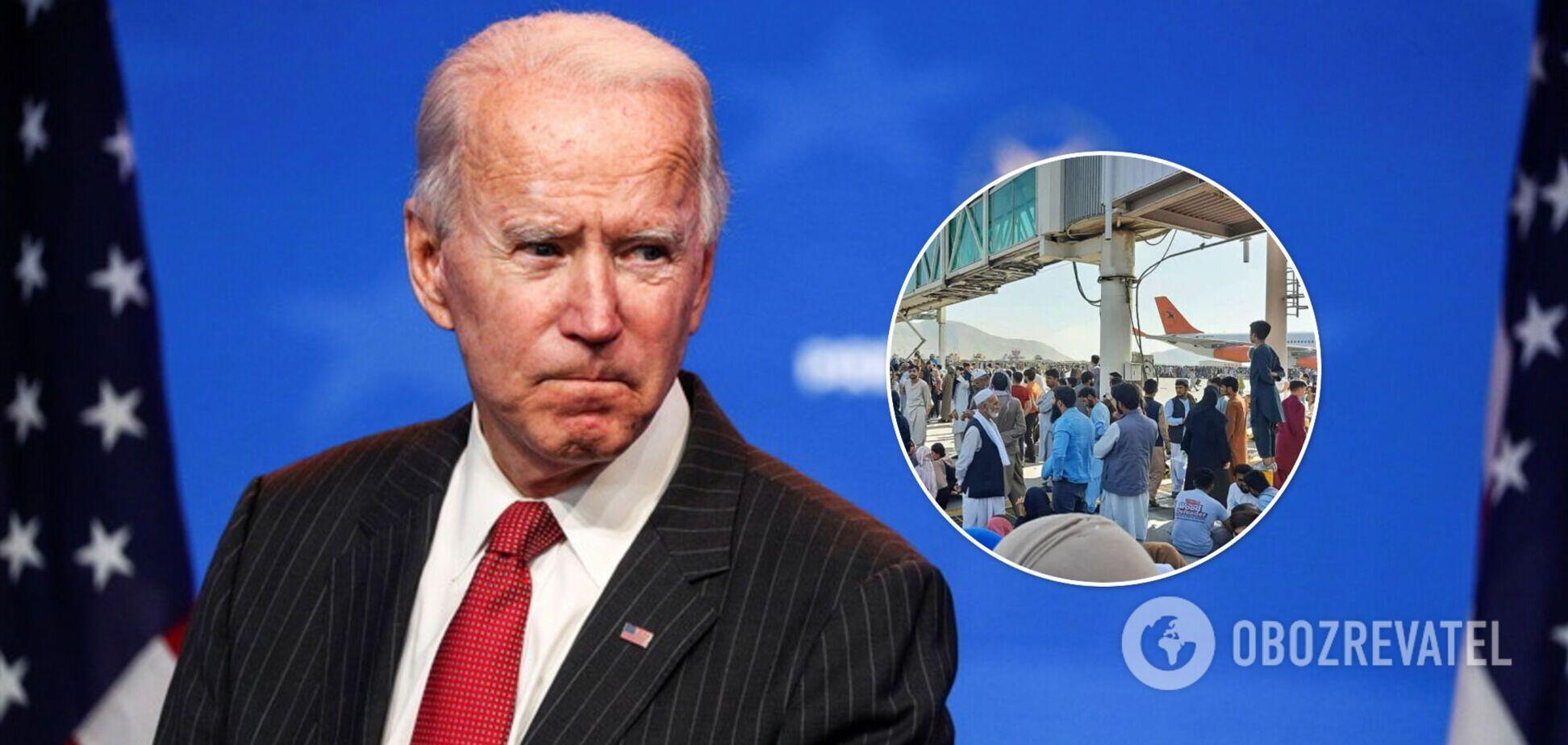 Джо Байден розповів про евакуацію громадян з Афганістану