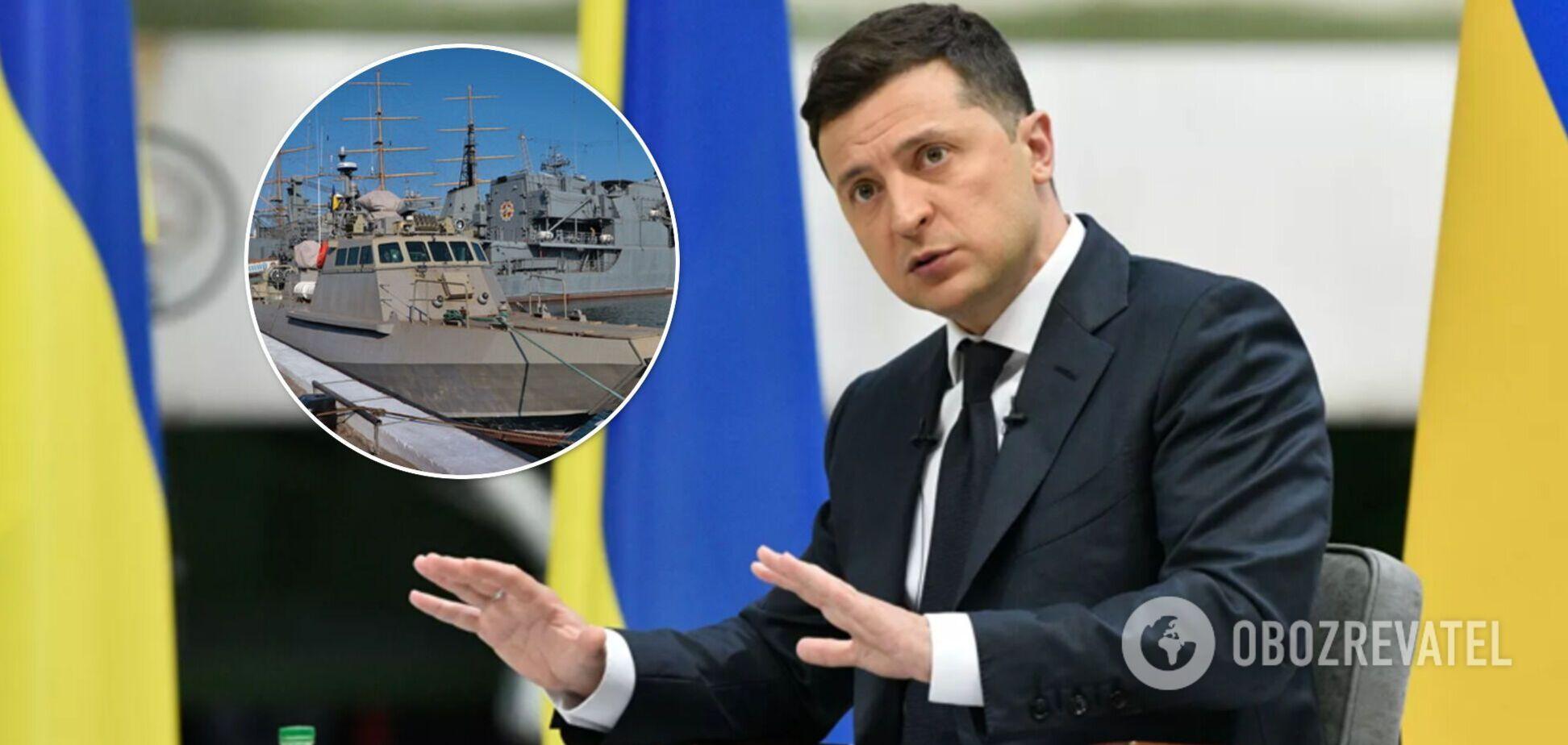 Зеленский рассказал о планах по усилению ВМС Украины