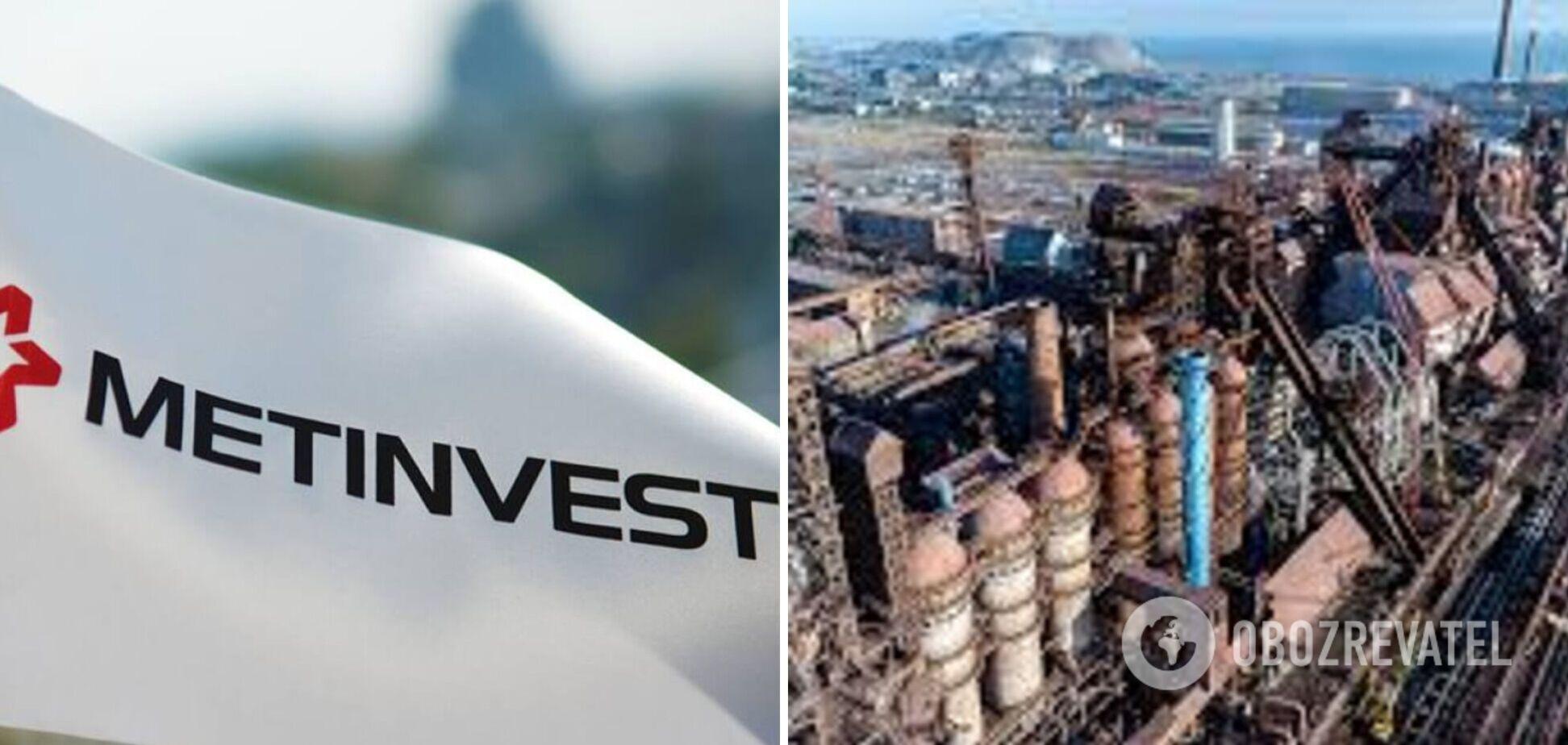 Инвестиция группы 'Метинвест' кардинально повлияет на экономику Донецкого региона и Украины в целом