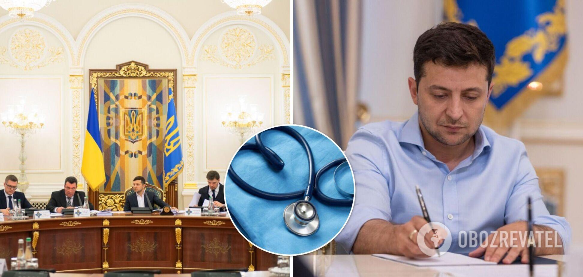 Зеленский перезапустил в Украине медицинскую реформу: что изменится