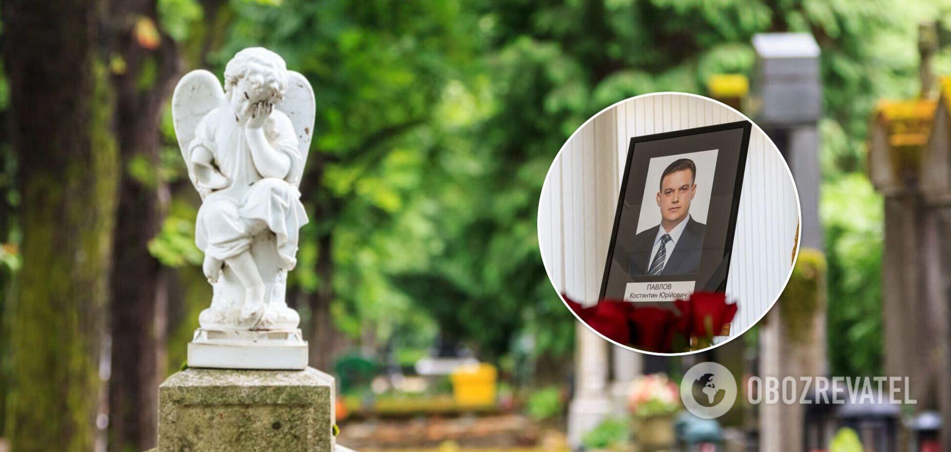 Павлова поховають на Центральному кладовищі