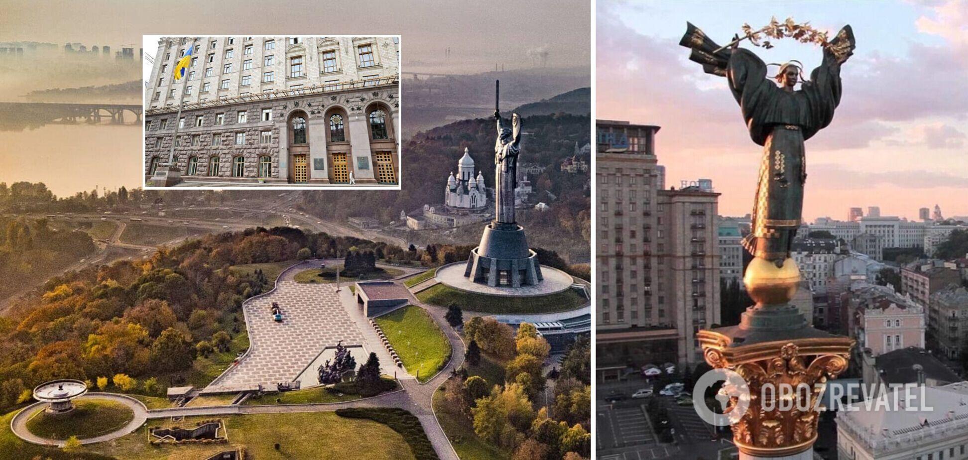 Війна за Київ