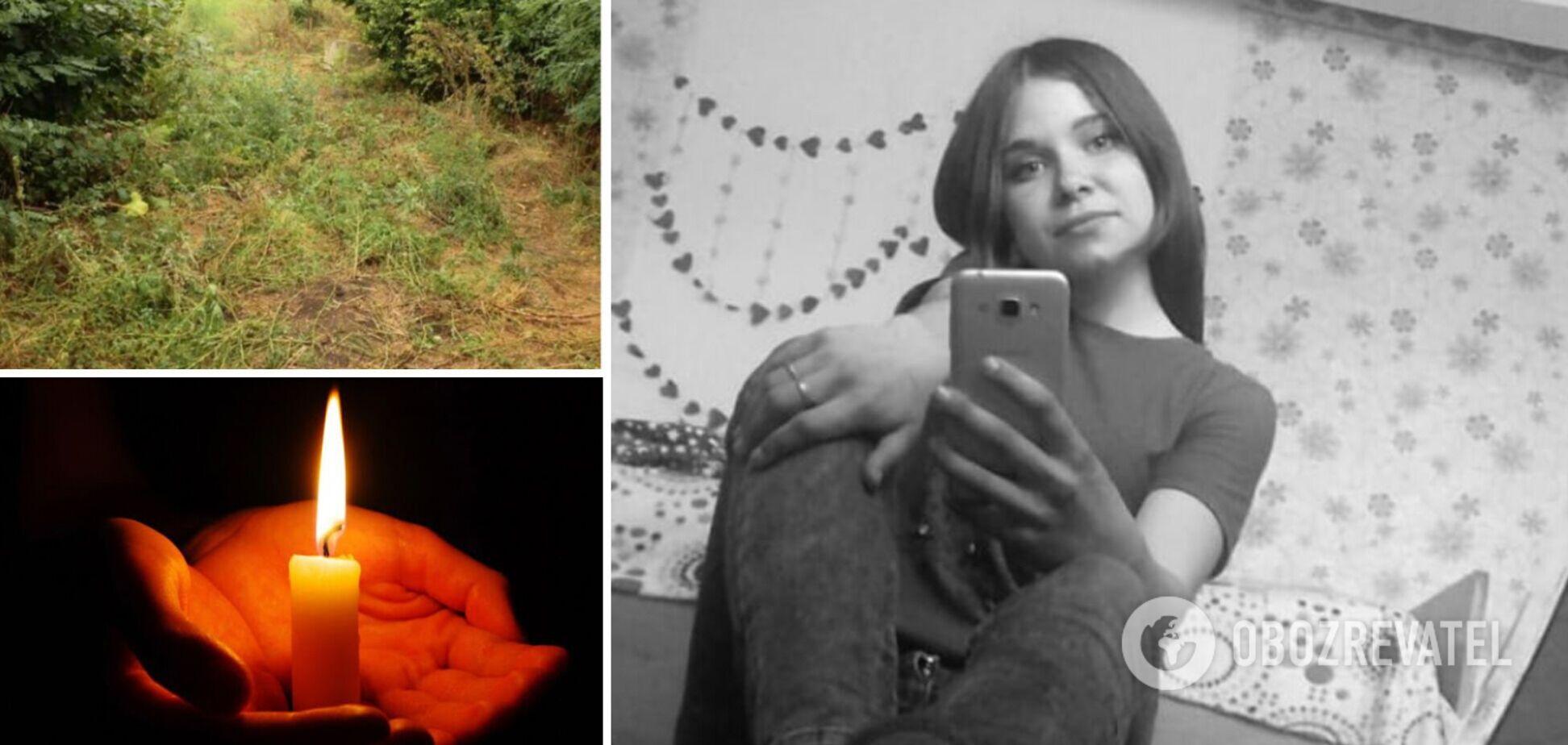 Тіло зниклої на Кіровоградщині дівчини знайшли в колодязі, затримано її колишнього хлопця: подробиці